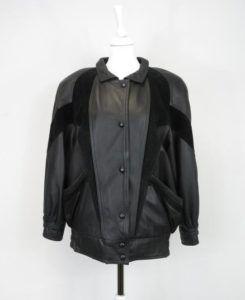 blouson cuir noir occasion